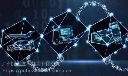 区块链是什么丨微信小程序开发丨小程序定制