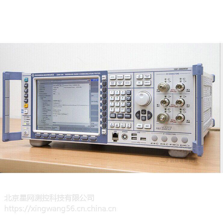 租售R&S罗德施瓦茨 CMU300手机综合测试仪