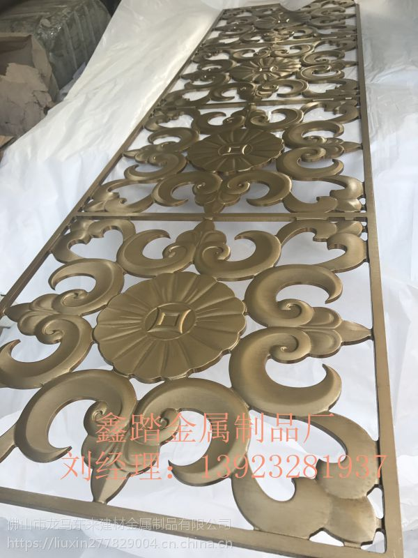 甘肃中欧式别墅家居不锈钢仿金雕花古铜隔断厂家效果图大全