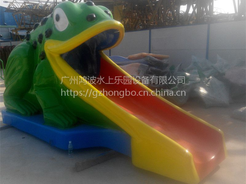 广州鸿波供应水上乐园设备小型冲天回旋滑梯
