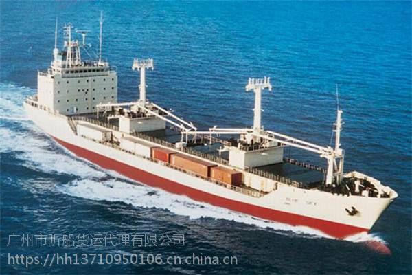 连云港市到海南省集装箱海运公司有哪些