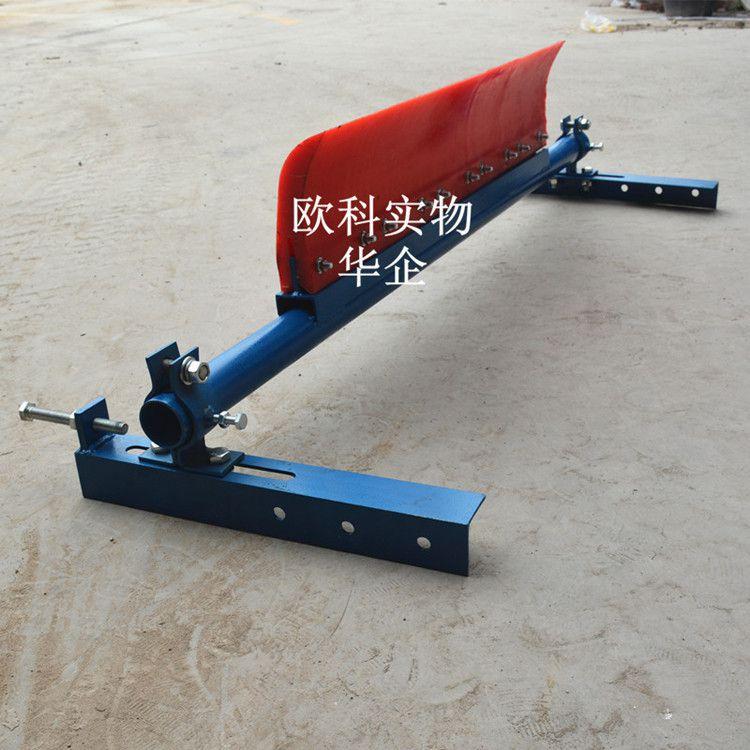 欧科牌 水泥厂二道聚氨酯清扫器 P型聚氨酯清扫器
