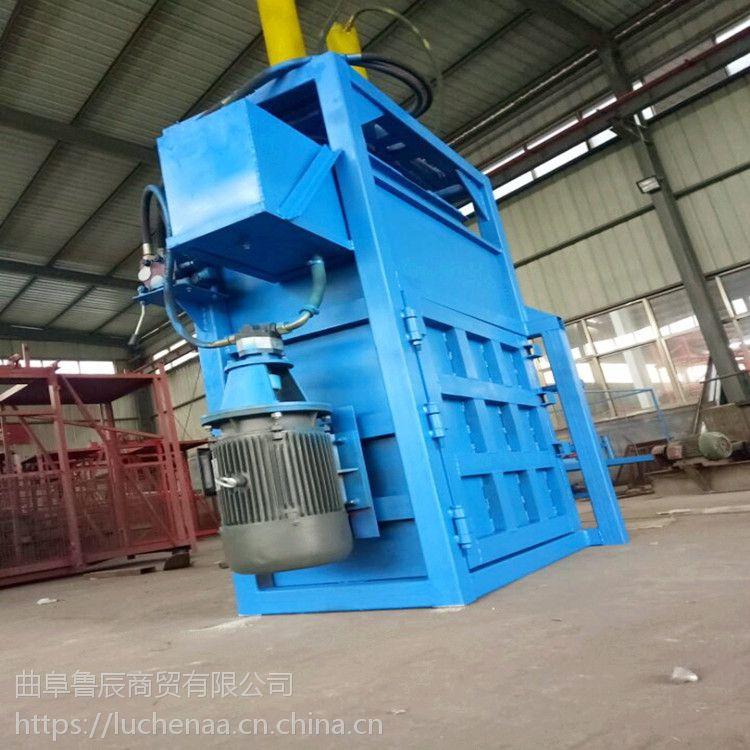 深圳鲁辰多功能废纸打包机金属塑料瓶压缩机生产厂家