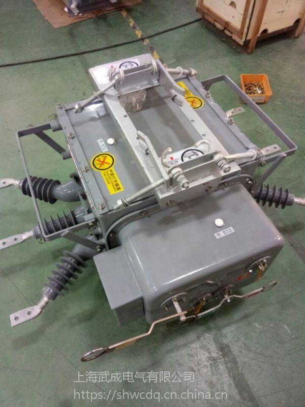 ZW20-12/630-20户外真空断路器手动操作柱上开关