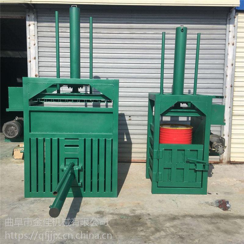 金佳厂家定制矿泉水瓶打包机 半自动油桶压扁机 大型废纸箱打包机