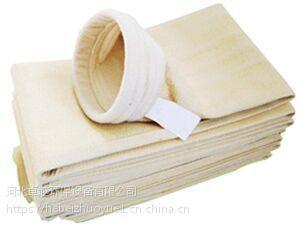 卓越环保精心制作玻纤维除尘布袋