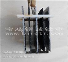 氯碱工业用钌涂层钛阳极厂家定制宝鸡锐诚钛业