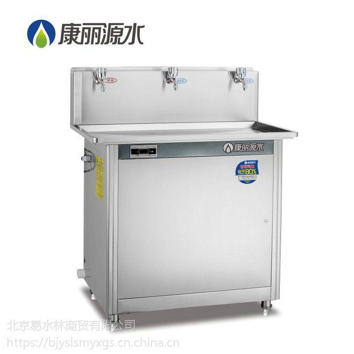康丽源节能高背板饮水台温水开水直饮水机K-3E