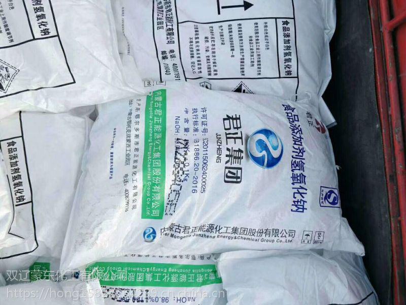 内蒙君正IS-DT-II片碱氢氧化钠液碱纯度高免费邮寄样品