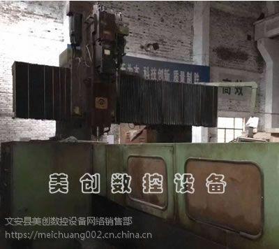 北京XHAD2415定梁龙门加工中心【美创数控】