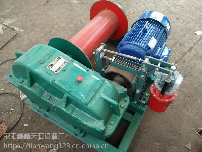 辽宁锦州鑫旺3T卷筒缠绕钢丝绳电动卷扬机