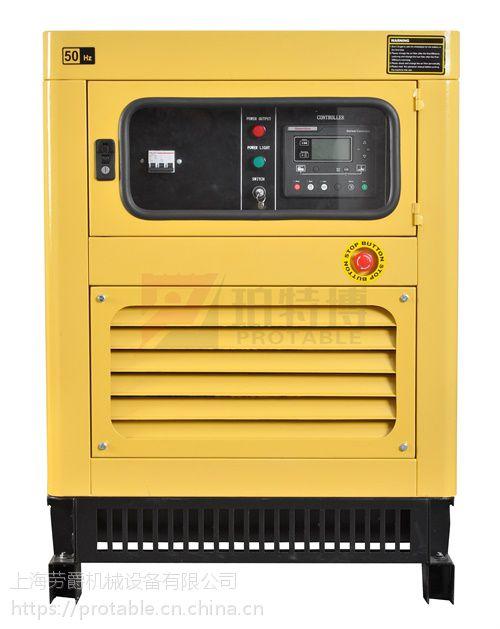 道路施工用20KW可移动柴油发电机组