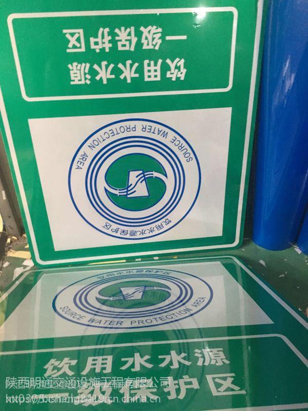 15829849378甘肃道路标志牌供应商丨武威景区反光标志牌制作加工丨专业制作3M反光标志牌