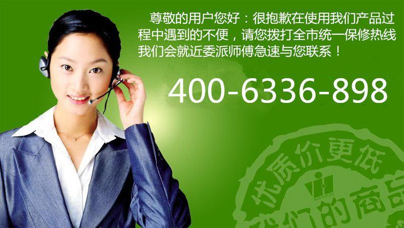 http://himg.china.cn/0/4_616_232596_800_452.jpg