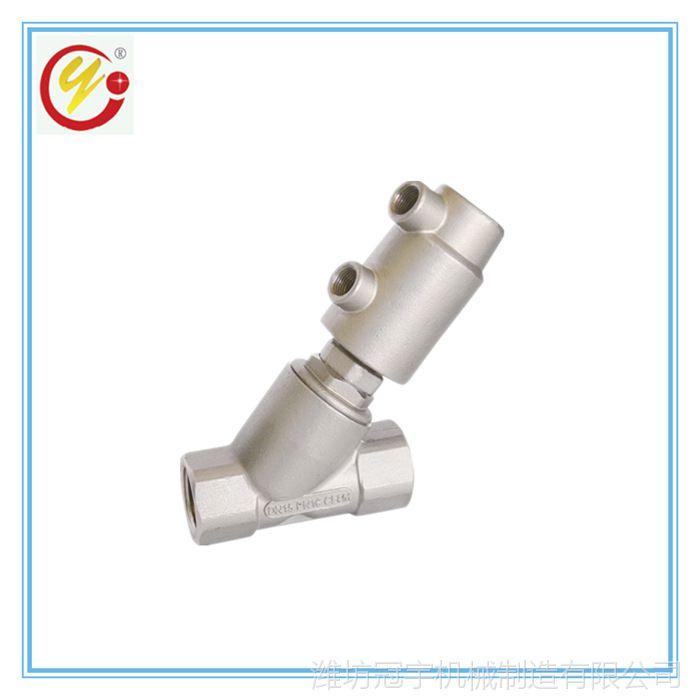 厂家热卖DN15精小型气动灌装角座阀 不锈钢304材质液体灌装头