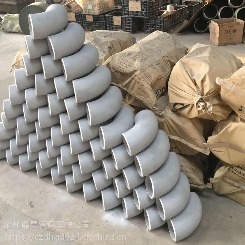 盐山鼎昊 合金钢 碳钢 铝 铜 碳钢等任何造型的弯管 欢迎来访