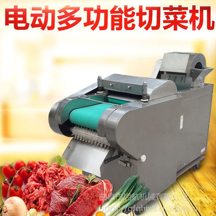 厚薄可调萝卜切片机 启航鲜竹笋切丝机 包子铺芹菜切段机厂家