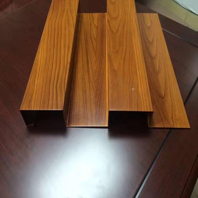 佛山热转印木纹铝单板定制厂家_欧百得