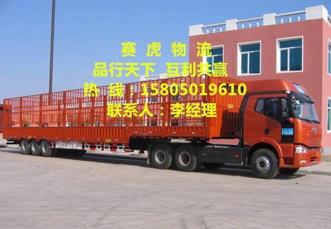 http://himg.china.cn/0/4_616_235318_670_463.jpg