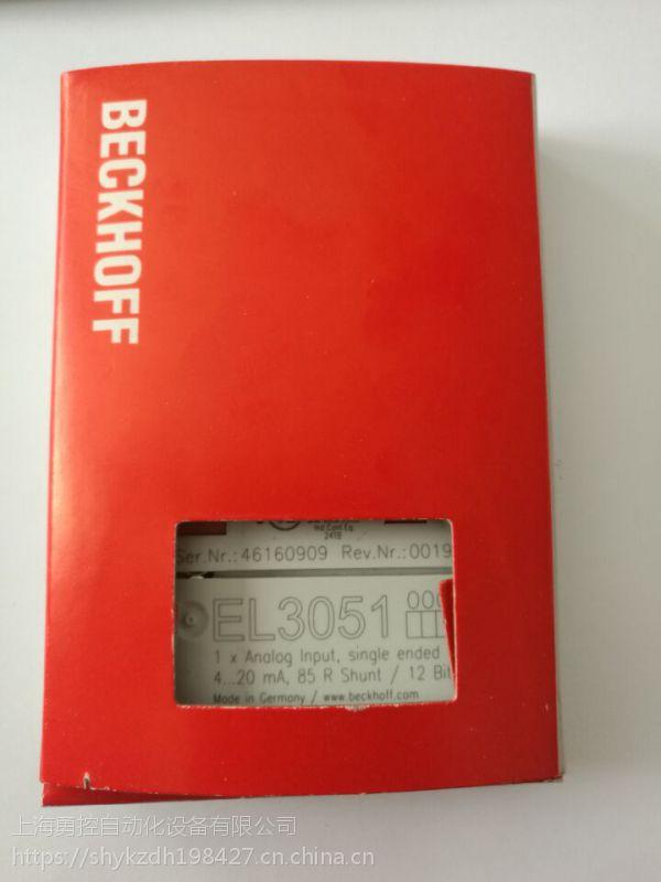BECKHOFF倍福模块KL9187,电源模块