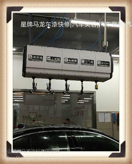 广州汽车洗车品牌加盟哪家可靠