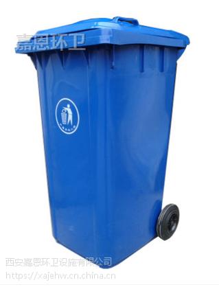 兰州垃圾桶,天水240升特厚塑料户外垃圾箱厂家