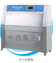 中西 紫外光耐气候试验箱 型号:YH31-B-UV-I 库号:M15486
