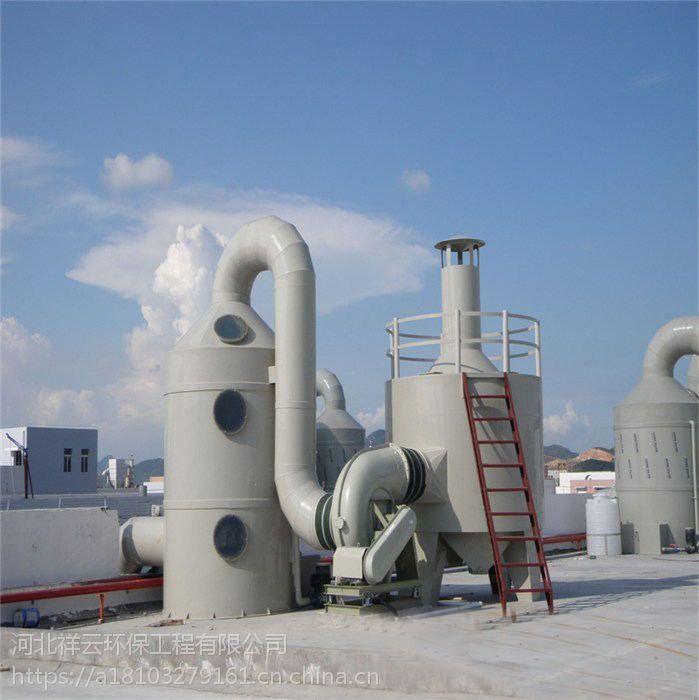 直供河北、山东各种环保设备 水淋塔设备