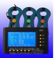 中西dyp 电动机经济运行测试(中西器材) 型号:SS30/DJYC库号:M401545