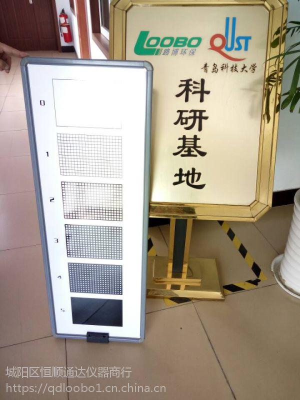 青岛路博LB-800林格曼烟气浓度图