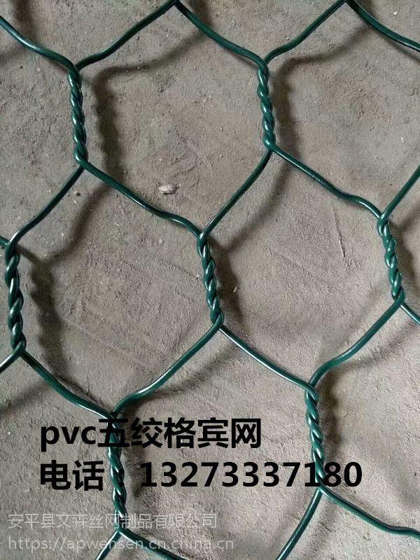吉林绿滨垫 pvc绿滨垫编织工艺