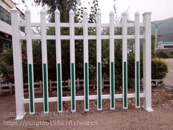 电力塑钢护栏,变压器护栏,草坪护栏 茂启