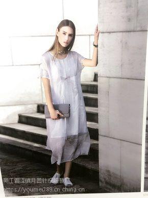 女装店名大全初次印象低价女装批发品牌女装招商网