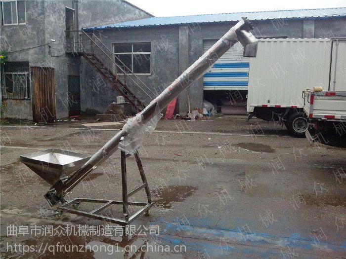 养殖饲料上料机 304不锈钢化工颗粒提升机 环保材质润众提料机