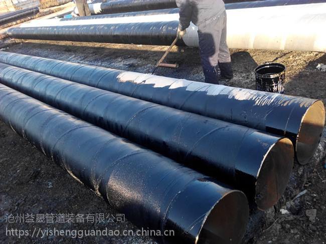 石油化工部环氧粉末防腐钢管厂家直销