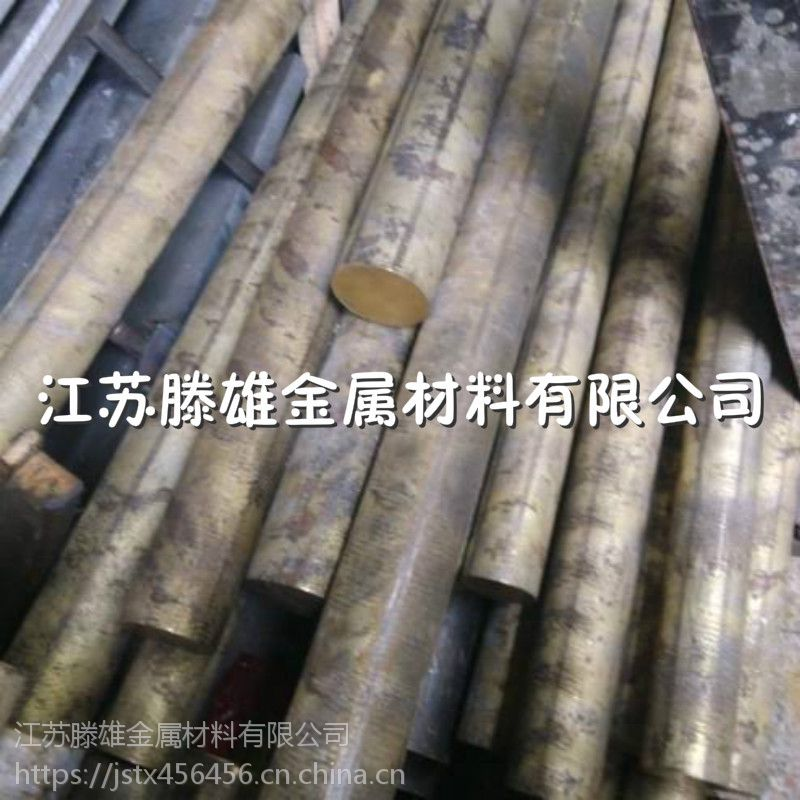 供应:qsn8-0.3锡青铜管qsn8-0.3锡磷青铜棒 厂家直销