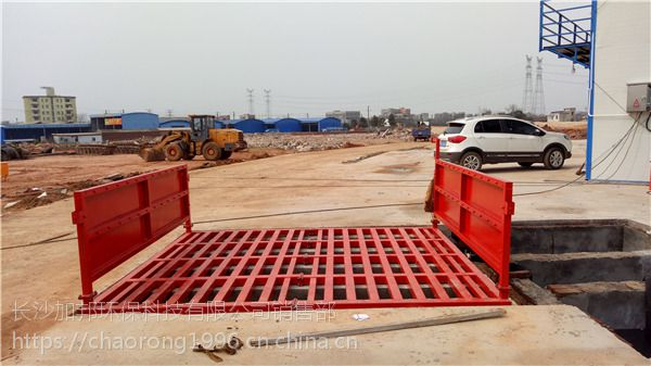 都江堰市建筑工地洗车平台哪里有买nm3525