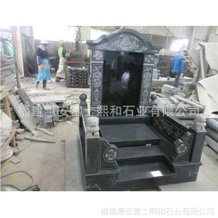 贵州瓮安陵园中式石雕墓碑 惠安厂家直销 雕艺精湛 欢迎来电定制