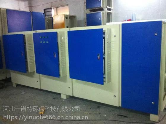 优质光氧催化净化设备治理工业废气处理98%