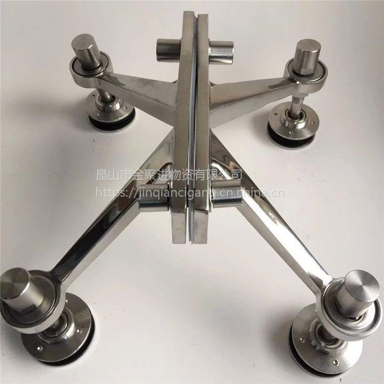 金聚进 厂家直销 304不锈钢驳接爪 玻璃幕墙配件 点式驳接爪 玻璃爪