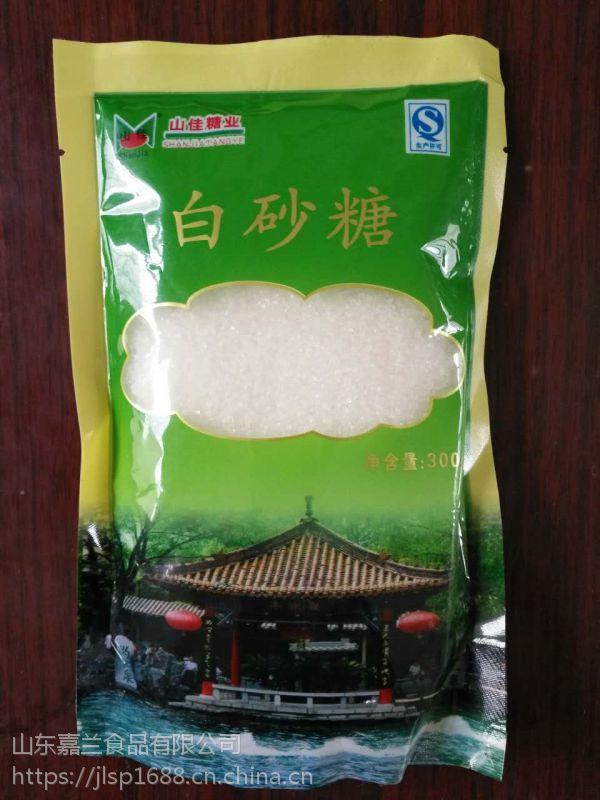 山东嘉兰白砂糖生产厂家 白糖批发价格 三证齐全 质量保证