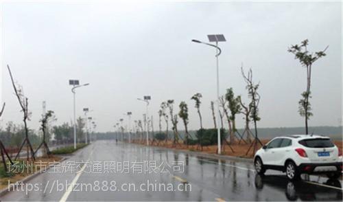贵州太阳能路灯|扬州市宝辉交通照明|28w led太阳能路灯