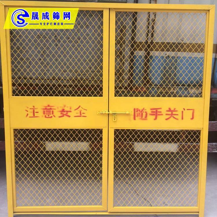 施工隔离围栏网现货 珠海工地式施工围栏网 茂名黄色护栏厂家