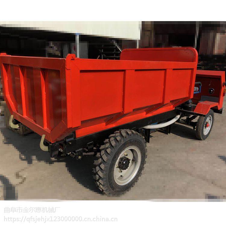 公司大量供应四轮车 ,特别适合山地四不像 农作物的运输工程四不像