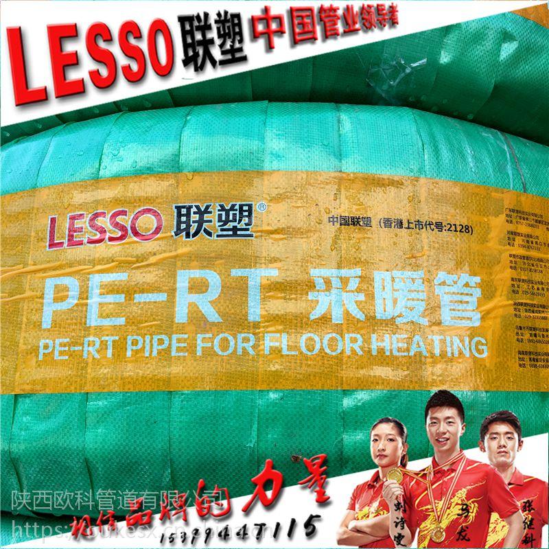 联塑pe-rt地暖管价格优惠质量保证