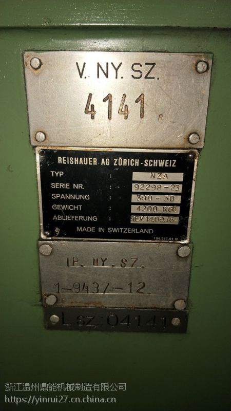 二手瑞士进口NZAФ300磨齿机