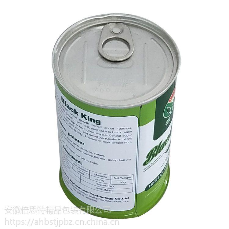 黑皮西瓜种子罐 无籽西瓜铁罐 易拉盖铁盒专业定制