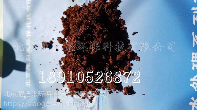 银川水处理聚合氯化铝使用》市场报价