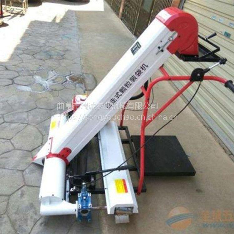手推自走式粮食装袋机 多功能谷物收集装袋机 颗粒灌袋机