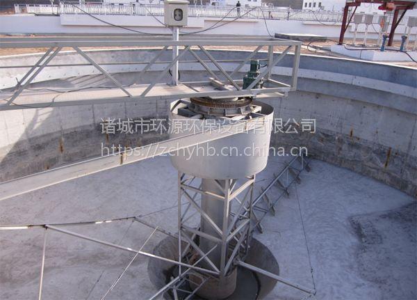 山东环源中心传动刮泥机污泥处理设备